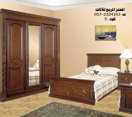 كتالوج غرف نوم اطفال مودرن | معرض المعتز المريح للاثاث   صور