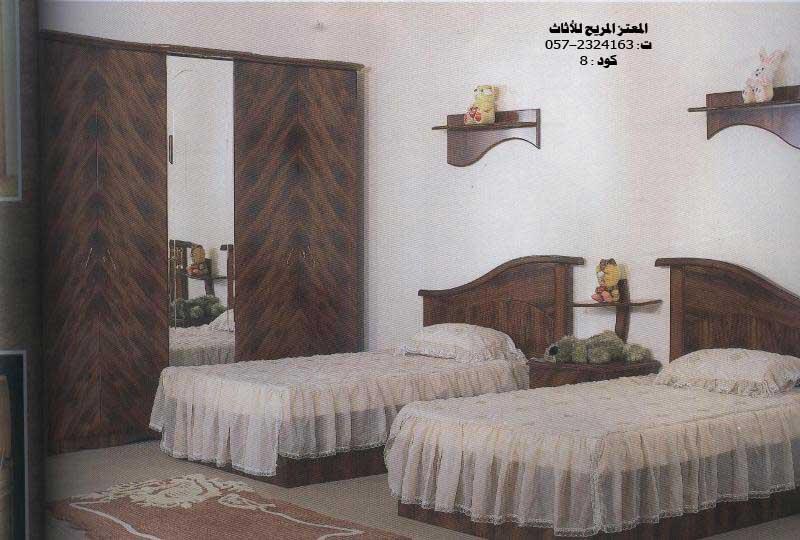 كتالوج غرف نوم اطفال مودرن معرض المعتز المريح للاثاث صور