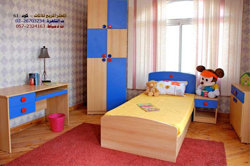 حجر نوم اطفال from www.almoatazalmoriah.com